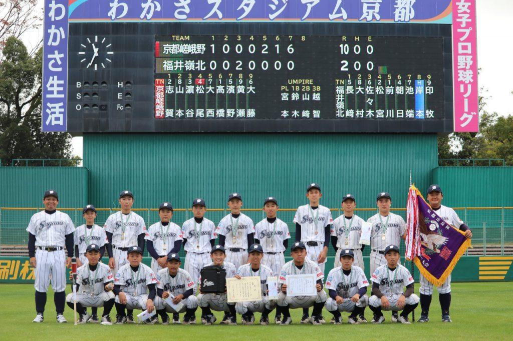 【40期生】第16回京都市長旗争奪京都リトルシニア野球大会 優勝