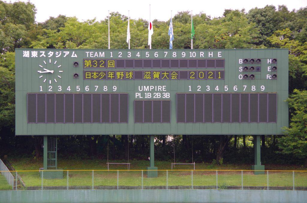 お知らせ☆【Jr】第32回滋賀大会(ジュニア) 準優勝しました。